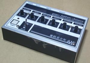 BassBoy Prototype