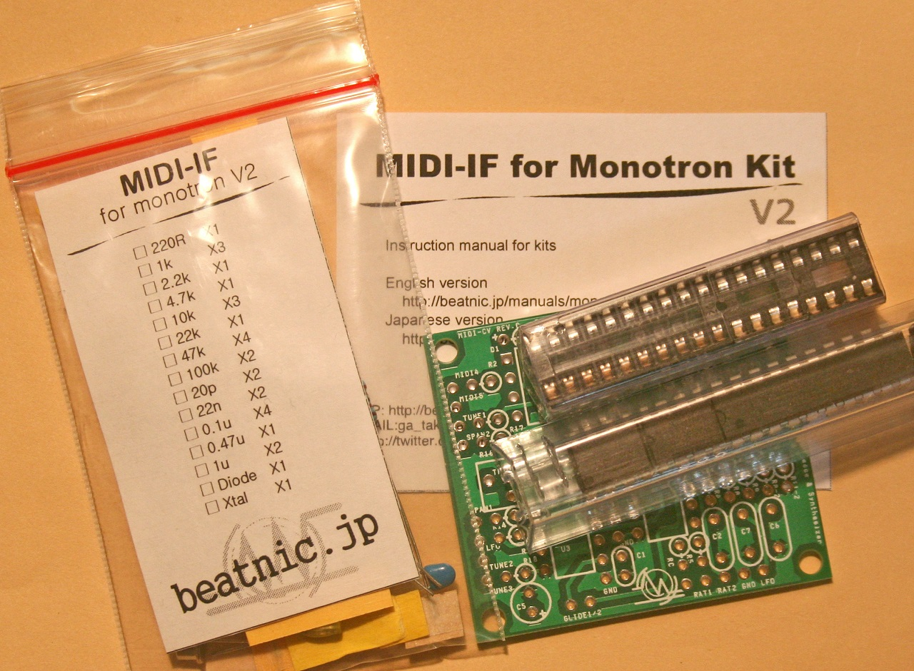 MIDI-IF KIT for monotron V2