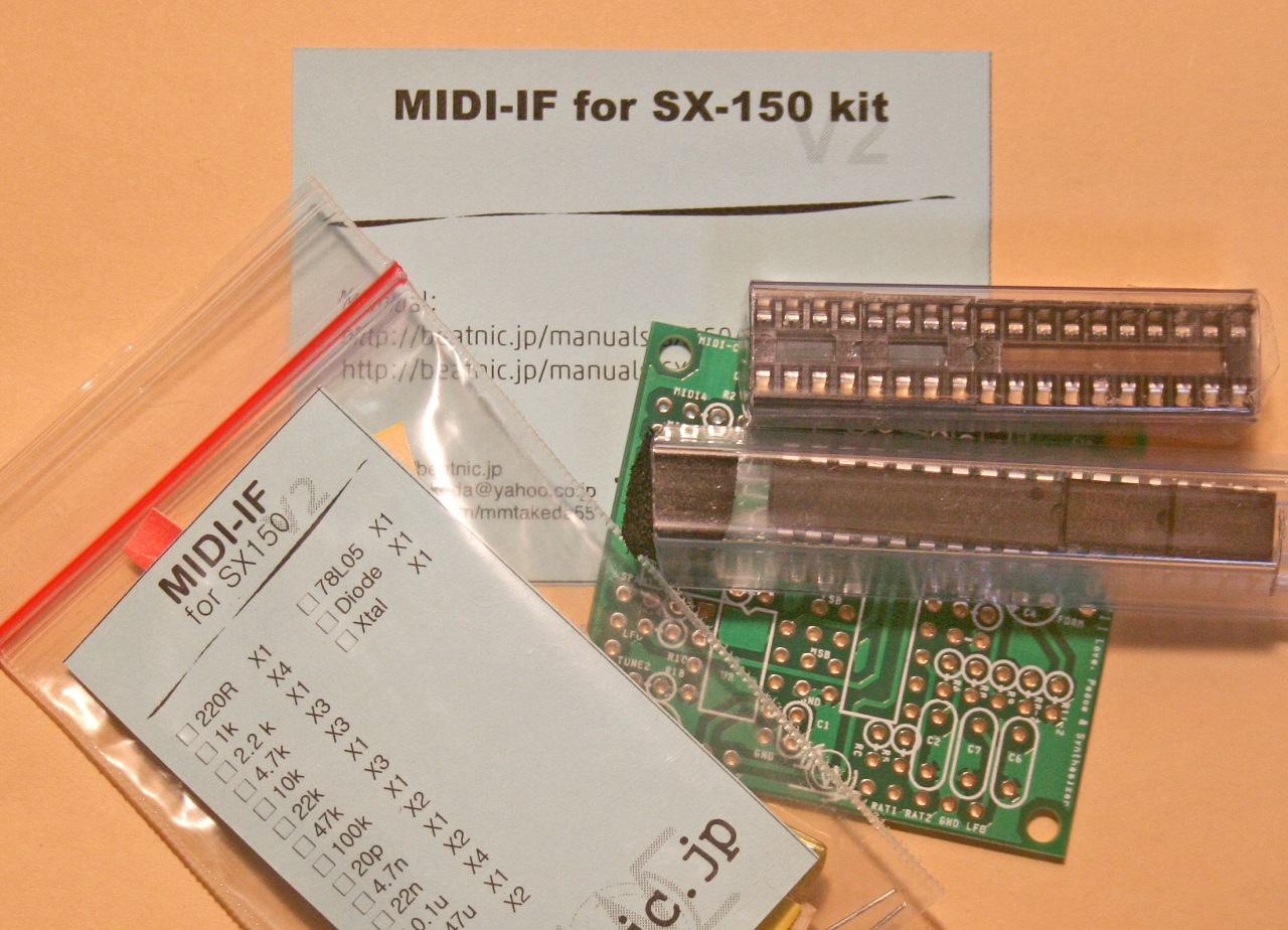 MIDI-IF KIT for SX-150 V2